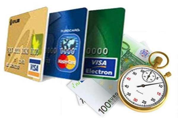 кредитная карта без отказов обновление настроек icloud сколько занимает время